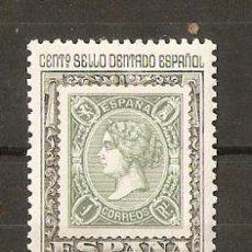 Sellos: ESPAÑA 1965 CENTENARIO DEL SELLO ** NUEVO SIN FIJASELLOS. Lote 47322874