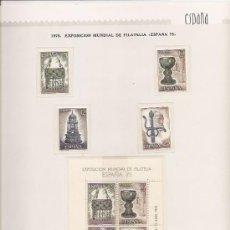 Sellos: 2 HOJITAS + SELLOS PROCEDENTES DE HOJITAS DE ORFEBRERÍA. EXPOSICIÓN MUNDIAL DE FILATELIA 1975. Lote 35478350