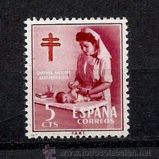 Sellos: ESPAÑA 1953, EDIFIL Nº 1121**, PRO TUBERCULOSOS. Lote 35528358
