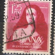 Sellos: 1129 1,25 PTAS LA MAGDALENA III CENTENARIO DE RIBERA 'EL ESPAÑOLETO'. Lote 35651391