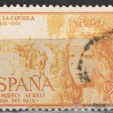 Sellos: 1098 90 V CENTENARIO DEL NACIMIENTO DE ISABEL LA CATÓLICA. Lote 35651493