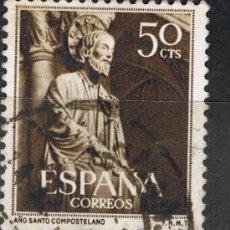 Sellos: 1130 50 CTS SANTIAGO / AÑO SANTO COMPOSTELANO. Lote 35651553