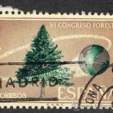 Sellos: 1736 1 PTA VI CONGRESO FORESTAL MUNDIAL. Lote 35654552