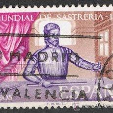 Sellos: 1988 2 PTAS XIV CONGRESO MUNDIAL DE SASTRERÍA. Lote 35654635