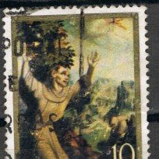 Sellos: 1972 10 PTAS SAN FRANCISCO DE ASIS / LUIS DE MORALES 'EL DIVINO'. Lote 35661343