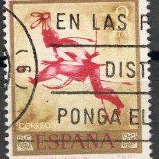 Sellos: 1784 2 PTAS SALTADORA / HOMENAJE AL PINTOR DESCONOCIDO.. Lote 35661658