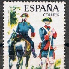 Sellos: 2237 2 PTA REAL CUERPO DE ARTILLERÍA. / UNIFORMES MILITARES.. Lote 35662086