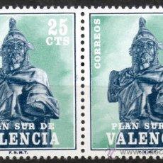 Sellos: 1975 / NUEVO / BLOQUE DE DOS / 25 CTS JAIME I / PLAN SUR DE VALENCIA. Lote 35762411