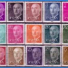 Sellos: 1955 GENERAL FRANCO, COMPLETA EDIFIL Nº 1143 A 1163 * *. Lote 35816134