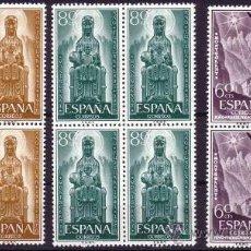 Francobolli: ESPAÑA. 1956. AÑO JUBILAR DE MONSTSERRAT. EDIFIL 1192/4. ** BLOQUE DE 4. Lote 35839086