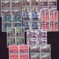 Francobolli: ESPAÑA. 1964. TURISMO. EDIFIL 1541/50 ** BLOQUE DE 4. Lote 35839385