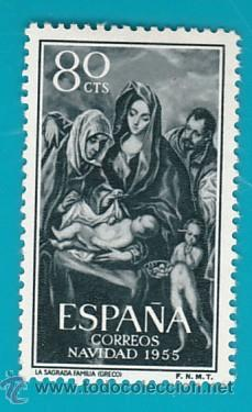 ESPAÑA 1955, EDIFIL 1184, NAVIDAD, NUEVO CON FIJASELLOS (Sellos - España - II Centenario De 1.950 a 1.975 - Nuevos)