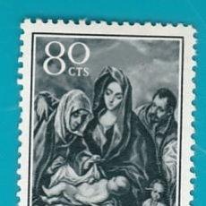Sellos: ESPAÑA 1955, EDIFIL 1184, NAVIDAD, NUEVO CON FIJASELLOS. Lote 36245497