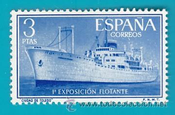 ESPAÑA 1956, EDIFIL 1191, ESPOSICION FLOTANTE , BUQUE CIUDAD DE TOLEDO, NUEVO/S CON FIJASELLOS (Sellos - España - II Centenario De 1.950 a 1.975 - Nuevos)