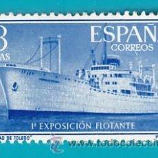 Sellos: ESPAÑA 1956, EDIFIL 1191, ESPOSICION FLOTANTE , BUQUE CIUDAD DE TOLEDO, NUEVO/S CON FIJASELLOS. Lote 36245574