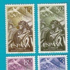 Sellos: ESPAÑA 1956, EDIFIL 1187 AL 1190, XX ANIVERSARIO DEL ALZAMIENTO NACIONAL, NUEVO/S CON FIJASELLOS. Lote 36252875