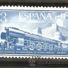 Sellos: LOTE B2 SELLOS SELLO ESPAÑA NUEVO CON FIJASELLOS-FERROCARRIL 1958. Lote 113337502