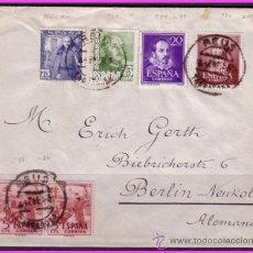 Sellos: 1953 CARTA DE REUS A ALEMANIA, INTERESANTE FRANQUEO, PROTUBERCULOSOS, BENEFICENCIA. Lote 36940613