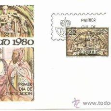 Francobolli: ESPAÑA SOBRE PRIMER DIA CIRCULACION NAVIDAD. Lote 112965011