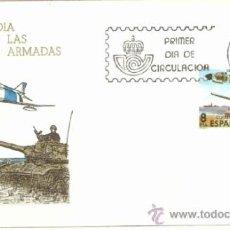 Francobolli: ESPAÑA SOBRE PRIMER DIA CIRCULACION DIA DE LAS FUERZAS ARMADAS. Lote 55868189