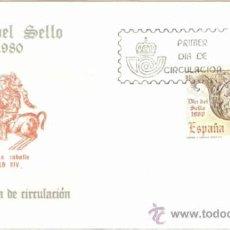 Sellos: ESPAÑA SOBRE PRIMER DIA CIRCULACION DIA DEL SELLO. Lote 209649691
