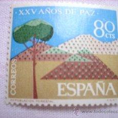 EDIFIL 1581 XXV AÑOS DE PAZ ESPAÑOLA 1964 80 CENTIMOS PESETA NUEVO