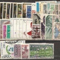 Sellos: ESPAÑA 1970 AÑO COMPLETO SIN TRAJES REGIONALES USADO. Lote 37682275