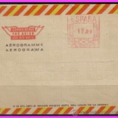 Francobolli: 1967 AEROGRAMA EDIFIL Nº 105 (*). Lote 37759518