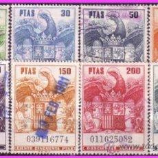 Sellos: PÓLIZAS, FISCALES 1973 ÁGUILA, ALEMANY Nº 720 A 727 (O) SERIE COMPLETA. Lote 38042969