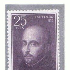 Sellos: SAN IGNACIO DE LOYOLA 1955 EDIFIL 1166 NUEVO** VALOR 2013 CATALOGO 0.25 EUROS. Lote 38465962