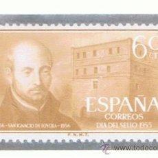 Sellos: SAN IGNACIO DE LOYOLA 1955 EDIFIL 1167 NUEVO** VALOR 2013 CATALOGO 1.-- EUROS. Lote 38465970
