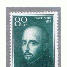 Sellos: SAN IGNACIO DE LOYOLA 1955 EDIFIL 1167 NUEVO** VALOR 2013 CATALOGO 4.-- EUROS. Lote 38465979