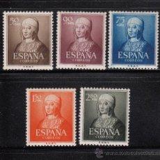 Sellos: ESPAÑA 1092/96** - AÑO 1951 - 5º CENTENARIO DEL NACIMIENTO DE ISABEL. Lote 38486482