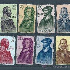 Sellos: R10/ FORJADORES DE AMERICA (II) AÑO 1961, EDF. 1374/81, NUEVOS** S/F, CAT. 11,50 EUROS. Lote 62022728