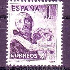 Sellos: ESPAÑA 1070 - SAN JUAN DE DIOS 1950. NUEVA SIN FIJASELLOS. CAT. 20€.. Lote 38698489