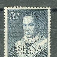Sellos: ESPAÑA 1102 - CLARET 1951. NUEVA SIN FIJASELLOS. CAT. 6€.. Lote 38698634