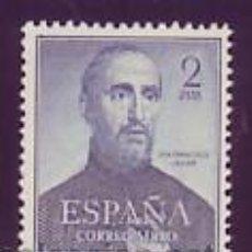 Sellos: ESPAÑA 1118 - SAN FCO. JAVIER 1952. NUEVA LUJO SIN FIJASELLOS .CAT. 60€.. Lote 38698685