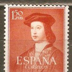 Sellos: ESPAÑA EDIFIL NUM. 1109 ** NUEVO SIN FIJASELLOS . Lote 38743901