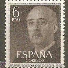 Sellos: ESPAÑA 1955 EDIFIL NUM. 1161 ** NUEVO SIN FIJASELLOS. Lote 194654898