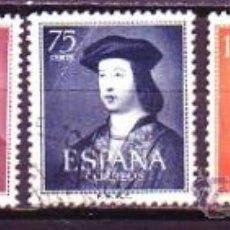 Sellos: ESPAÑA 1106/10 - FERNANDO TERRESTE. USADO LUJO. CAT. 32€.. Lote 38831816