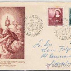 Sellos: SPD 1952 CONGRESO EUCARISTICO INTERNACIONAL DE BARCELONA. Lote 38883558