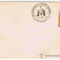 Sellos: SOBRE PRIMER DIA 1957 CONGRESO PESEBRISTA INTERNACIONAL DE BARCELONA. Lote 38914812