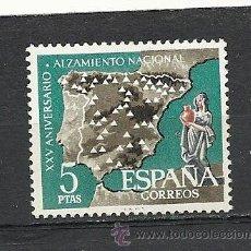 Sellos: ESPAÑA 1961, EDIFIL Nº 1361**, XXV ANIVERSARIO DEL ALZAMIENTO NACIONAL. Lote 38966788