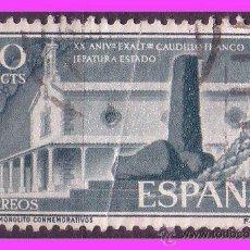 Sellos: 1956 XX ANIV. JEFATURA DE FRANCO, EDIFIL Nº 1199 (O). Lote 39011734