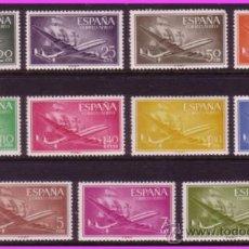 Sellos: 1955 SUPERCONSTELLATION Y NAO SANTA MARÍA, EDIFIL Nº 1169 A 1179 * *. Lote 39012024