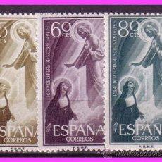 Sellos: 1957 CENT. FIESTA SAGRADO CORAZÓN DE JESÚS, EDIFIL Nº 1206 A 1208 * *. Lote 39012147