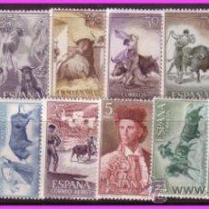 Sellos: 1960 TAUROMAQUIA, EDIFIL Nº 1254 A 1269 * * . Lote 39040164