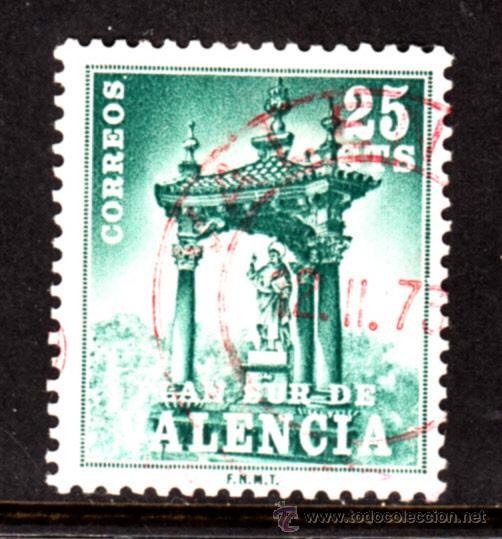 VALENCIA 6 - AÑO 1971 - PLAN SUR DE VALENCIA - CASILICIO DE SAN VICENTE FERRER (Sellos - España - II Centenario De 1.950 a 1.975 - Usados)