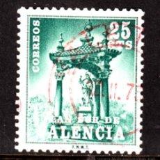 Sellos: VALENCIA 6 - AÑO 1971 - PLAN SUR DE VALENCIA - CASILICIO DE SAN VICENTE FERRER. Lote 234140590