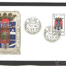 Sellos: ESPAÑA 1965 - SPD EDIFIL NRO. 1638 - SEVILLA. Lote 39391564